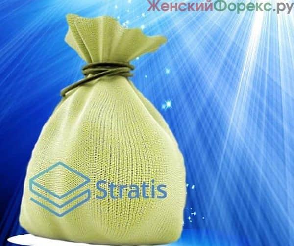 kriptovalyuta-stratis