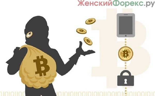 moshennichestvo-s-kriptovalyutami
