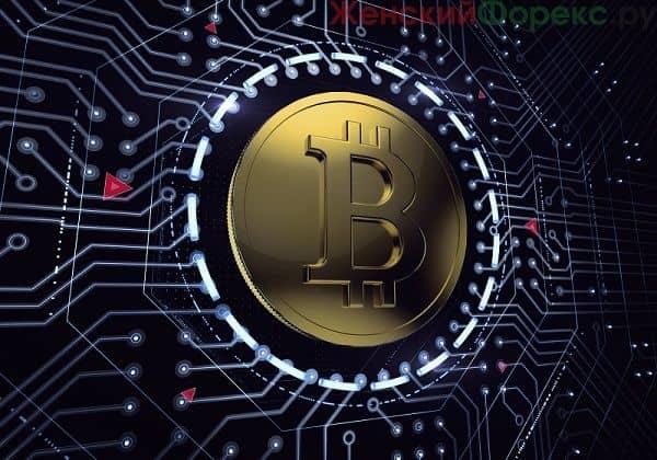 posledniy-bitkoin