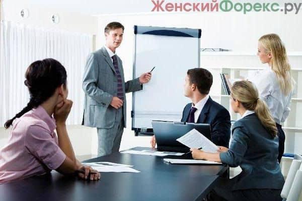 kollektivnaya-torgovlya