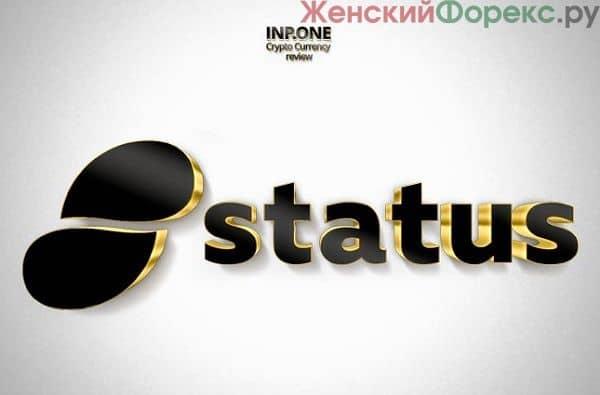 kriptovalyuta-status