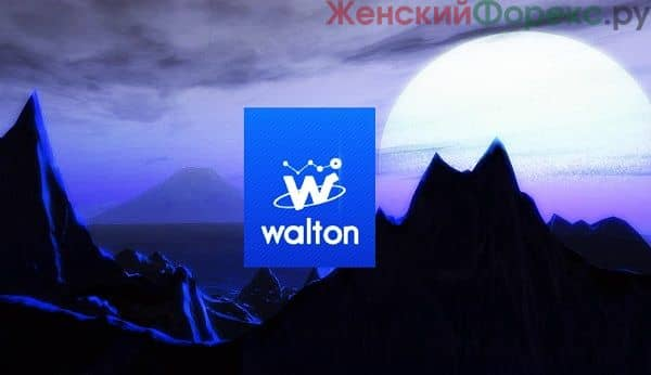 kriptovalyuta-walton