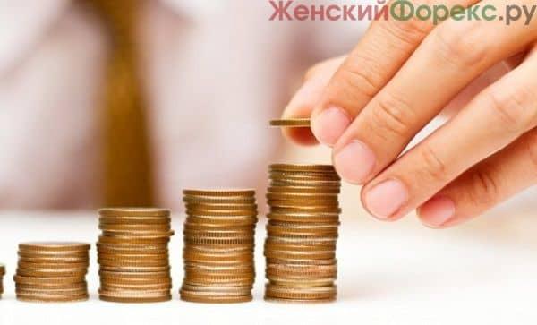 nachalnyy-depozit