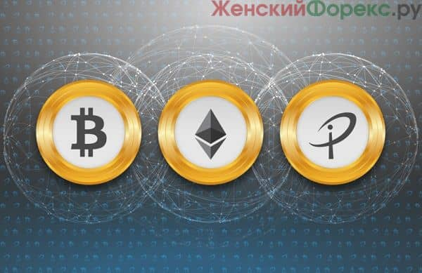 pravila-torgovli-kriptovalyutami