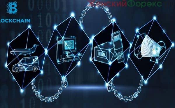 tehnologiya-blokcheyn-v-strahovanii