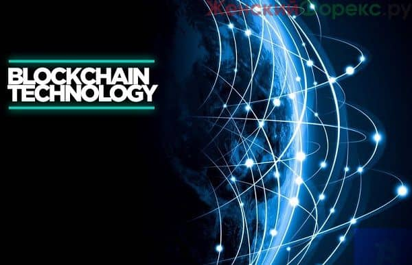 Технология блокчейн в страховании