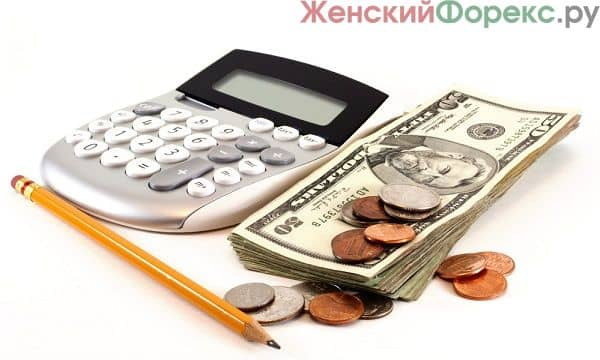 torgovlya-bez-vlozheniy