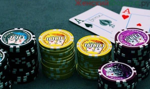 bitkoin-kazino