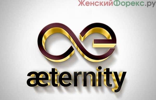 kriptovalyuta-aeternity