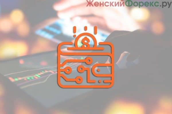 koshelek-na-kriptobirzhe