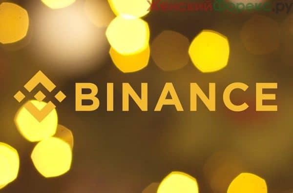 kriptovalyuta-binance-coin