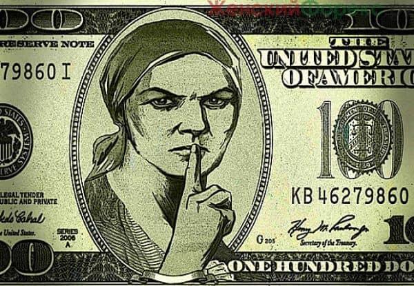 prognoz-kursa-dollara-na-may-2018-goda