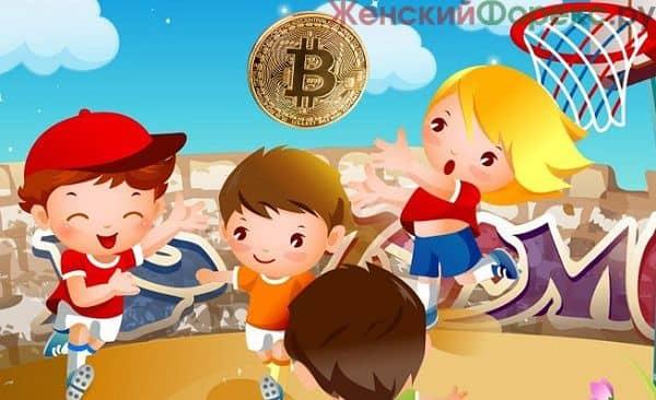deti-i-kriptovalyuty