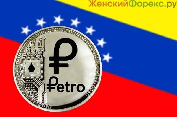 kriptovalyuta-el-petro