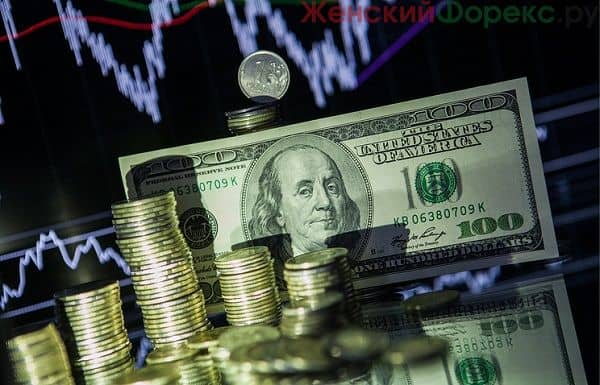 Свежий прогноз курса доллара на июнь 2018 года