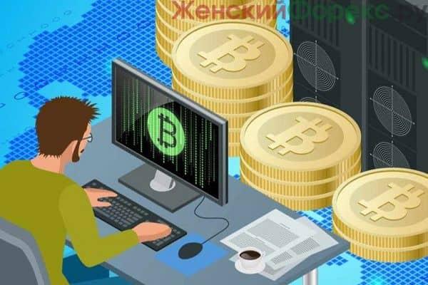 anonimnye-birzhi-kriptovalyut