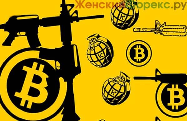 kriptovalyuty-i-terrorizm