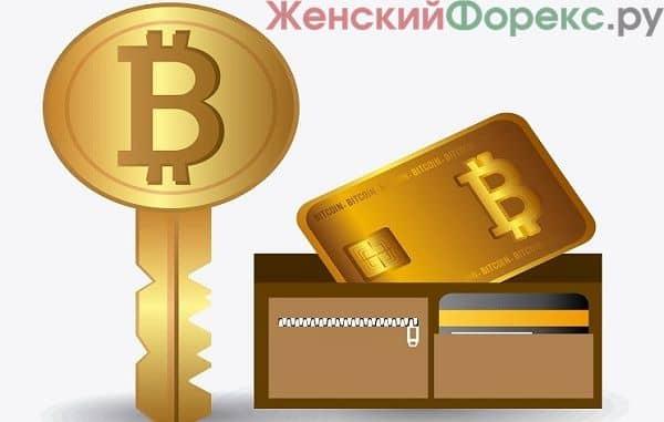 privatnyy-klyuch