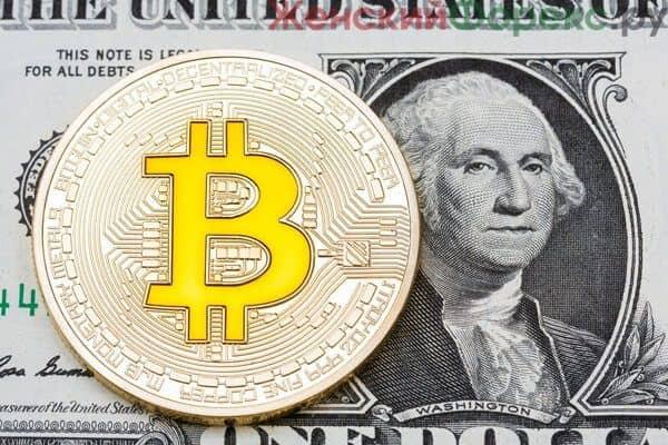 Свежий прогноз курса биткоина на 2018 год