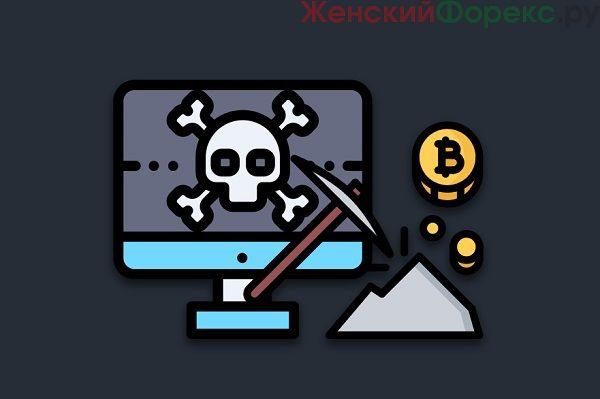 botnet-dlya-mayninga