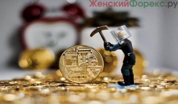 luchshie-kriptovalyuty-dlya-mayninga