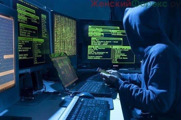 vzlom-kriptovalyutnyh-birzh