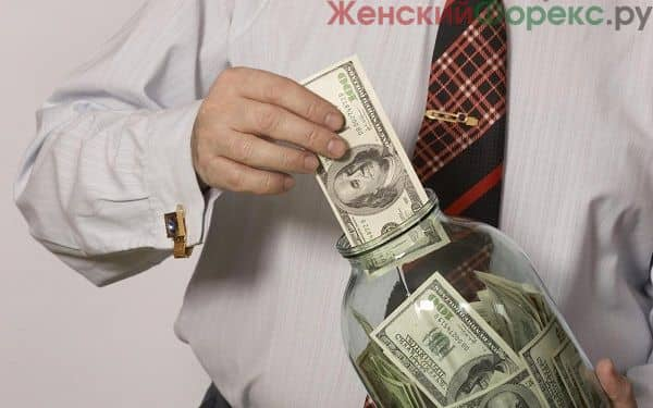 bankovskiy-foreks