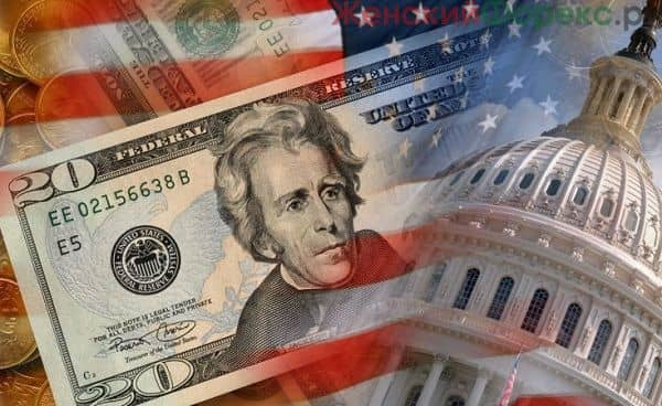 Формирование курса доллара
