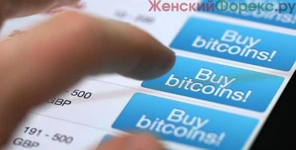 kogda-pokupat-kriptovalyutu