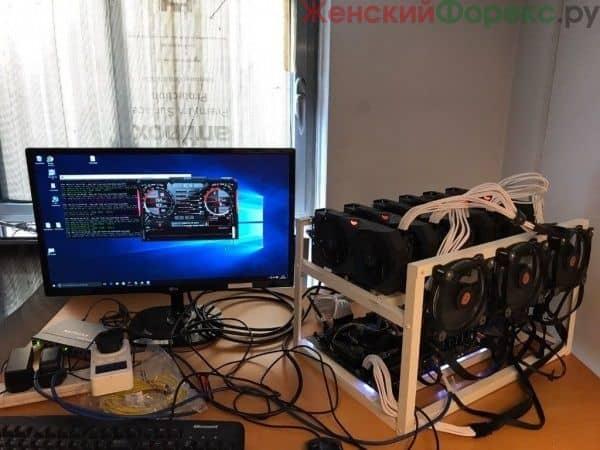 Операционная система для майнинга