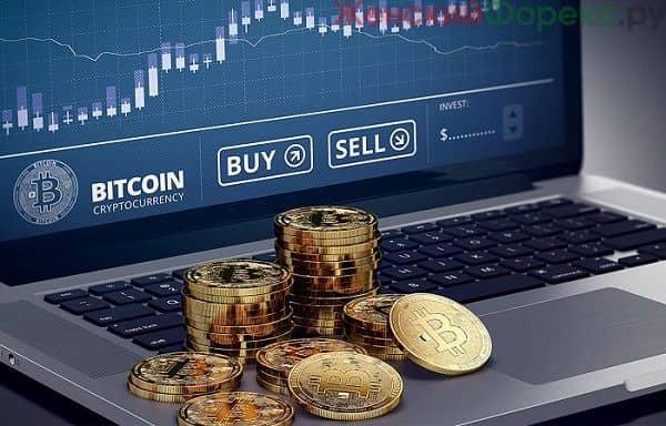 Способы заработка на криптовалютной бирже