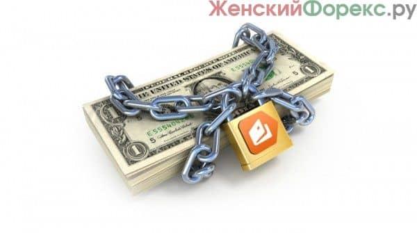 koshelki-s-vremennoy-blokirovkoy
