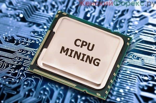 mayning-na-protsessore