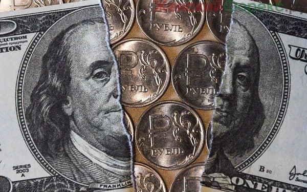 Свежий прогноз курса доллара на декабрь 2018
