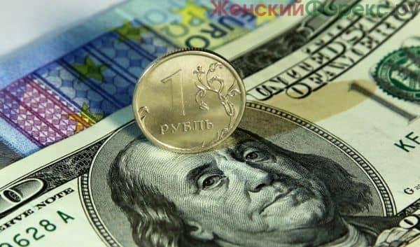 prognoz-kursa-dollara-na-yanvar-2019-goda