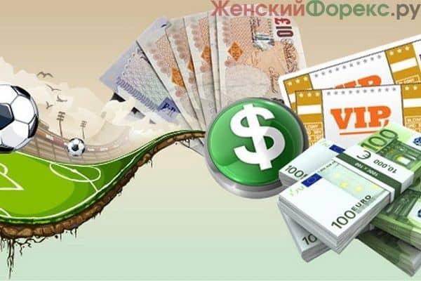 treyding-i-betting