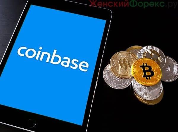 Что такое кошелек Coinbase