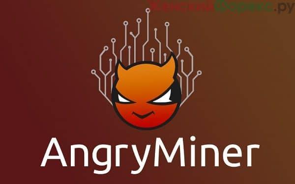 Сервис AngryMiner