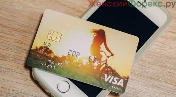 karta-molodezhnaya-ot-sberbanka