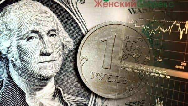 svezhiy-prognoz-kursa-dollara-na-mart-2019