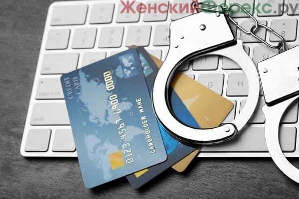 Арестовали счет в Сбербанке