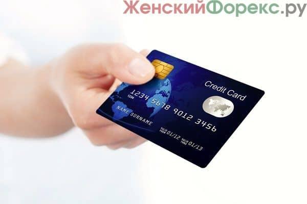 онлайн банки открыть счета для ип