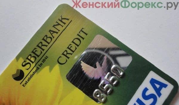 Статистика одобрения кредитов