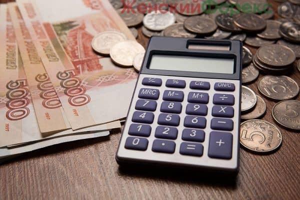 Что такое калькулятор вкладов Сбербанка