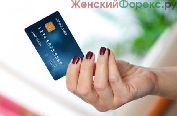predodobrennaya-kreditnaya-karta-sberbanka