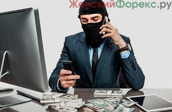zvonyat-iz-sluzhby-bezopasnosti-sberbanka