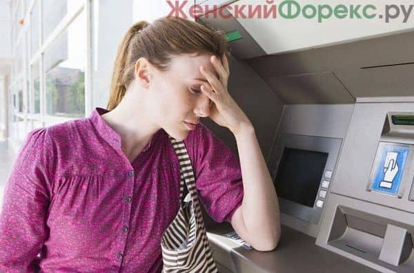 Что делать, если карта осталась в банкомате Сбербанка