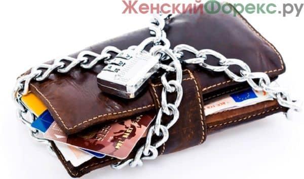 kak-uznat-zablokirovana-karta-sberbanka-ili-net