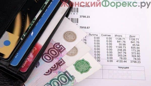 komissiya-za-oplatu-kommunalnyh-uslug-v-sberbanke