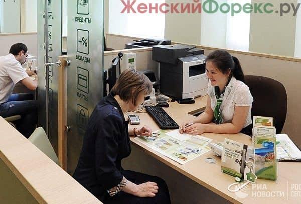 pervonachalnyy-vznos-po-ipoteke-sberbanka